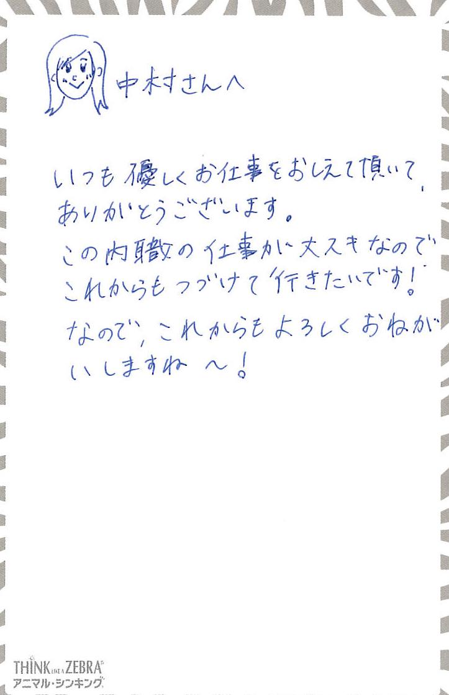MX-3140FN_20160226_1502464