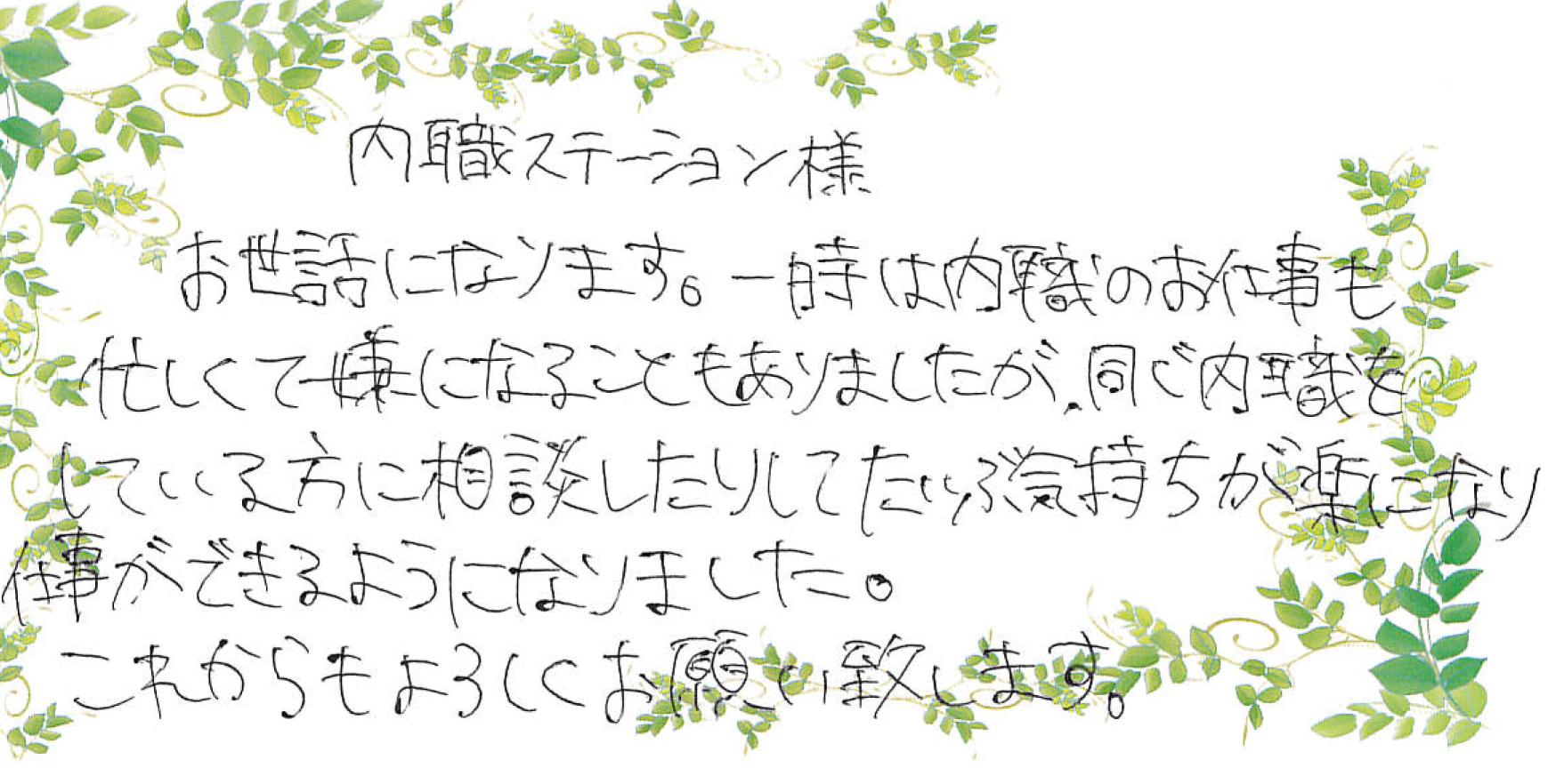 コピー-1